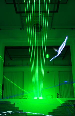 dettaglio Arpa di Luce di Pietro Pirelli - foto di Jacopo Manghi