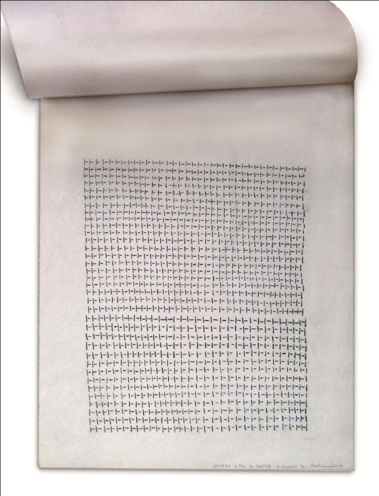 Dadamaino, gli anni '70, Galleria Cortina, Alfabeto della mente_Lettera a Tall El Zaatar - 1976_cm29,5x21_china su cartoncino