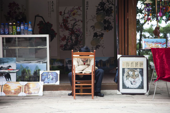 DOPPIO ROSSO Cina e Cuba, Fotografie di Neige De Benedetti, Testi di Adriano Sofri e Giampaolo Visetti, Skira editore, Milano Fotografia