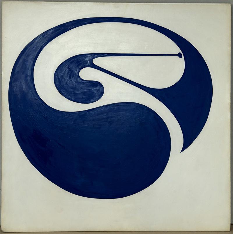 BRUNO MUNARI My Futurist Past, Estorick Collection of Modern Italian Art, Curved Negative-positive