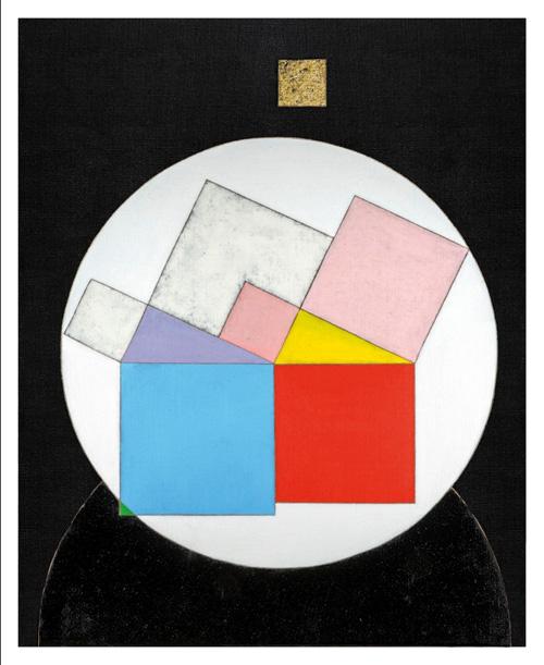 Galleria Cortina Arte Milano, Eugenio Carmi, 2012_Mistero_100x80