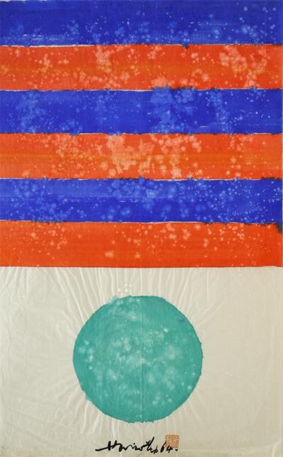 Fondazione Marconi Hsiao Chin, gallerie arte contemporanea Milano