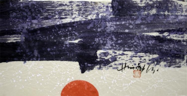 Fondazione Marconi Milano mostre Hsiao Chin