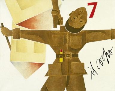 EMILIO TADINI -MUSEO DELL'UOMO, 1974, acrilici su tela, 81 × 100 cm