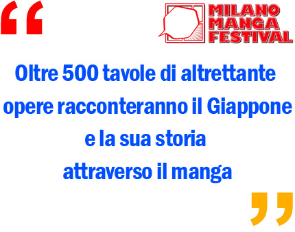 MANGA mostra Milano Manga Festival