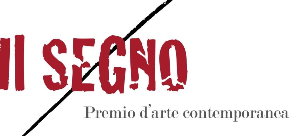 Premio Il Segno 2013, Palazzo della Racchetta a Ferrara