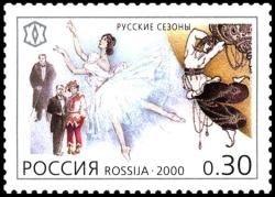 Festival Mito Settembre Musica - I Ballets Russes di Diaghilev tra storia e mito - Francobollo commemorativo dei balletti russi