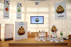 Expo Milano 2015 mascotte Foody
