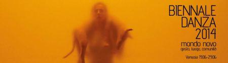 Biennale di Venezia, Festival Internazionale di Danza Contemporanea