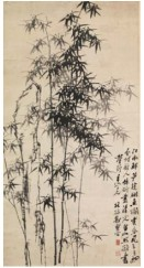 Sotheby's New York - Zheng Xie - Bamboo And Rock