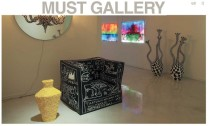 Must Gallery