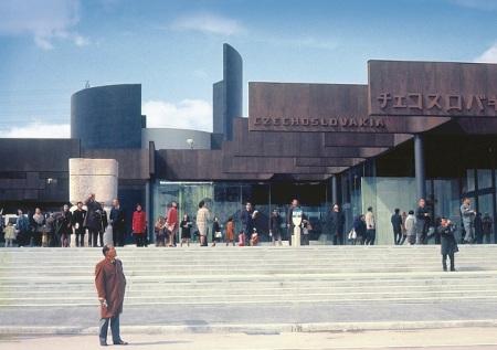 Expo padiglione Repubblica Ceca